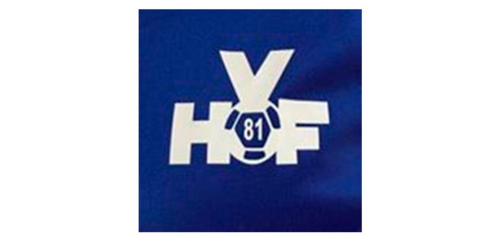 VHF - Vetlanda handbollsförening